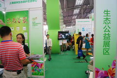 Ecological public welfare exhibition area, in the fourth session of the Chinese charity project exchange show Stock Image