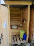 Ecologische het bemesten toiletwc in de aard royalty-vrije stock foto's