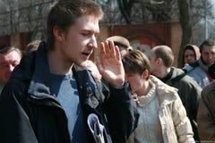 Ecologista Yaroslav Nikitenko na reunião dos defensores da floresta de Khimki Imagem de Stock
