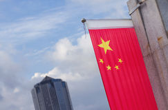 Economia crescendo chinesa Fotografia de Stock