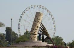 Economias Iraque da estátua Foto de Stock Royalty Free