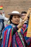Ecuador Stock Photo