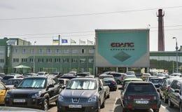 EDAPS财团大厦。乌克兰。 免版税库存照片