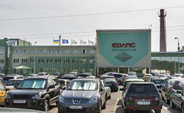 The EDAPS Consortium building. Ukraine. Royalty Free Stock Photos