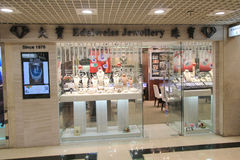 Edelweiss jewellery shop in hong kong Stock Images
