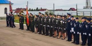 Eden av kadetter av kadettgrupperna i den Kaluga regionen av Ryssland på 10 September 2016 Arkivfoton