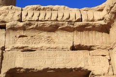 edfu Egypt świątynia Fotografia Royalty Free