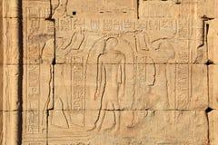edfu Egypt świątynia Zdjęcie Stock