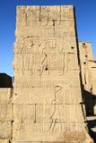 edfu Egypt świątynia Obrazy Royalty Free