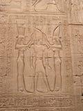 Edfu Tempel, Ägypten, Afrika Lizenzfreies Stockfoto