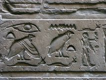 Edfu Temple, Egypt. Fragment of the bas-relief at the Edfu Temple, Egypt Stock Photo