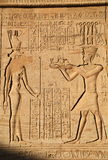 Edfu Temple in Egypt Stock Images