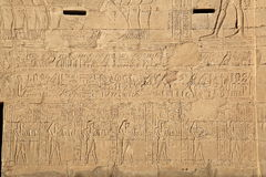 Free Edfu Temple In Egypt Royalty Free Stock Photography - 69787157