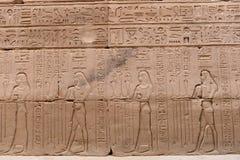 Edfu Temple in Egypt. The Edfu temple ruins in Egypt by the River Nile Stock Image
