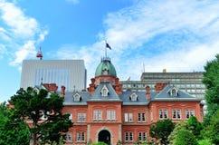 Edifício anterior da função de governo do Hokkaido. Imagens de Stock Royalty Free
