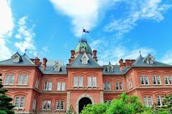 Edifício anterior da função de governo do Hokkaido. Imagem de Stock
