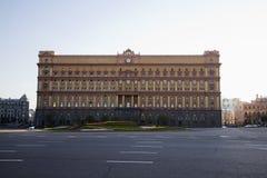 Edifício anterior de KGB Fotografia de Stock Royalty Free