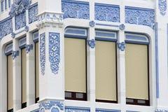 Edifício clássico Foto de Stock Royalty Free