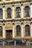 Edifício com indicadores arqueados Foto de Stock Royalty Free