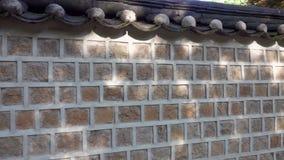 Edifício coreano tradicional Arquitetura asiática antiga filme