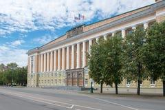 Edifício da administração da região de Veliky Novgorod imagem de stock royalty free