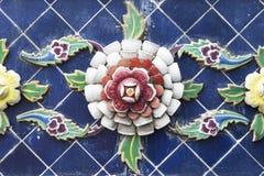 Edifício da flor do disco da arte Fotos de Stock Royalty Free