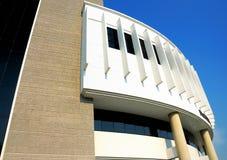 Edifício da terapia física, universidade de Mahidol, Tha Fotografia de Stock