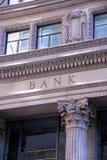 Edifício de banco Fotografia de Stock Royalty Free