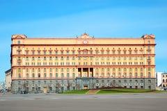 Edifício de KGB Fotografia de Stock Royalty Free