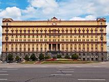Edifício de serviço secreto do russo imagens de stock royalty free
