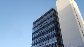 Edifício de vidro moderno Imagens de Stock Royalty Free