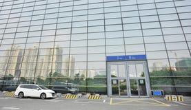 Edifício do centro da convenção e de exposição Fotografia de Stock