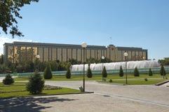 Edifício do governo Imagem de Stock