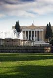 Edifício do governo Foto de Stock Royalty Free
