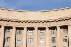 Edifício do governo Fotografia de Stock