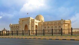 Edifício do governo em sharjah Foto de Stock Royalty Free