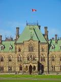 Edifício do parlamento Imagem de Stock
