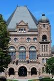 Edifício do parlamento de Ontário, bloco central Foto de Stock Royalty Free