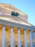 Edifício do teatro da ópera de Bolshoi fotos de stock royalty free
