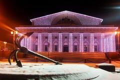 Edifício e escora iluminados imagens de stock royalty free