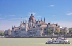 Edifício húngaro do parlamento Imagem de Stock