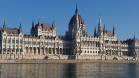 Edifício húngaro do parlamento em Budapest Fotografia de Stock