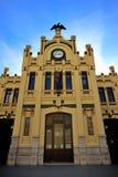 Edifício modernista dianteiro Imagens de Stock Royalty Free
