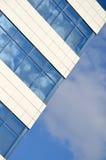 Edifício moderno Fotografia de Stock