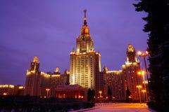 Edifício principal da universidade de estado de Moscovo Fotografia de Stock Royalty Free