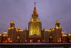 Edifício principal da universidade de estado de Moscovo Imagem de Stock