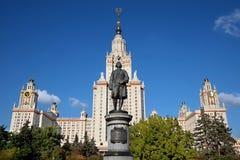 Edifício principal da universidade de estado de Moscovo Imagens de Stock Royalty Free