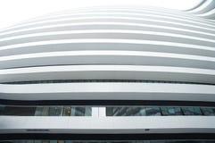 Edifícios de apartamento Imagens de Stock