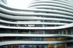 Edifícios de apartamento Imagem de Stock
