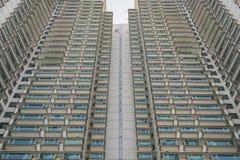 Edifícios residenciais em Hong Kong Foto de Stock